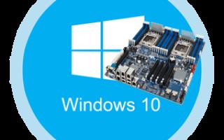 Как узнать модель материнской платы на компьютере с Windows 10