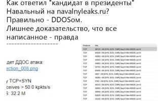 Сайт RT подвергся мощнейшей DDoS атаке