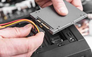 Как установить SSD диск в системный блок?