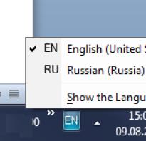Восстановление языковой панели в windows 7