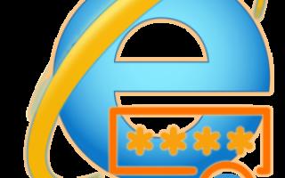 Как посмотреть сохраненные пароли в internet explorer