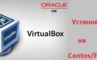 Как установить CentOS в VirtualBox. Полная пошаговая инструкция