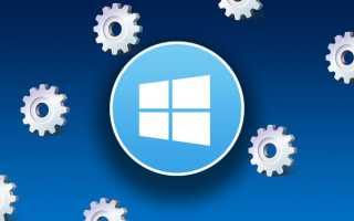 Совместимость драйверов Windows 7 и Windows 10