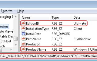 Upgrade / Downgrade Windows 7