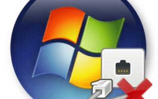 Как удалить локальную сеть в Windows 7?