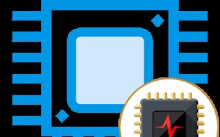 Как уменьшить частоту процессора в БИОСе?