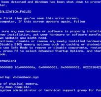 0x0000006b Windows 7 при загрузке