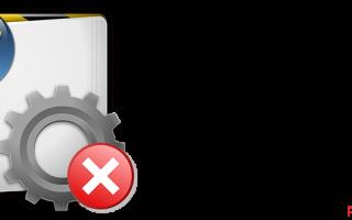Как удалить ненужные драйверы в Windows