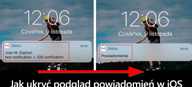 Отключаем предпросмотр уведомлений в iOS 11