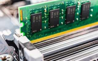 Чем протестировать оперативную память?