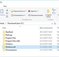 Как восстановить предыдущую версию windows