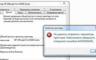 Подождите принтер отсылает информацию в систему windows