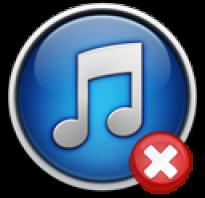 Ошибка 39 при восстановлении iphone 4