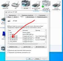 Сервер не в сети принтер не печатает