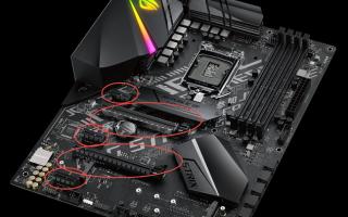 PCI-Express — как, что и почему ?