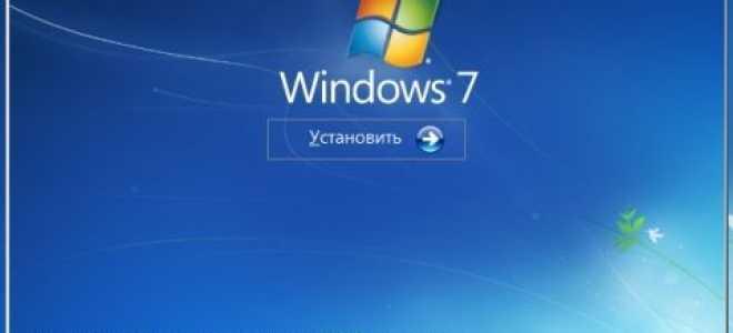 Восстановление загрузчика windows 7 без установочного диска