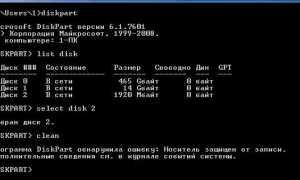 Программа diskpart обнаружила ошибку параметр задан неверно