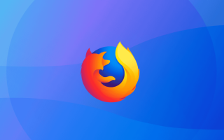 Как включить протокол DNS-over-HTTPS в Mozilla Firefox