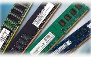 Чем отличается оперативная память ddr2 от ddr3?