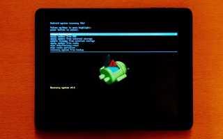 На экране планшета андроид с восклицательным знаком