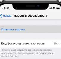 Восстановление apple id по номеру телефона