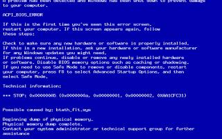 При загрузке Win xp синий экран