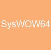 Где находится папка syswow64