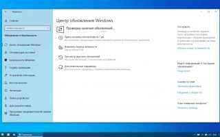 Что делать после установки Windows 10?