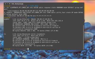 Настройка сети в линукс