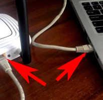 Как заменить пароль на wifi роутере