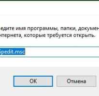 Dism ошибка 0x800f081f