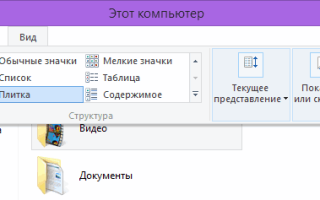 Что такое расширение файла и как его изменит?