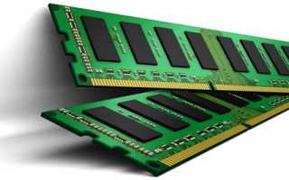 Для чего нужен тайминг оперативной памяти?