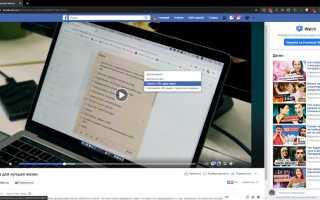 ТОП-5 Способов Как Скачать Видео с Facebook