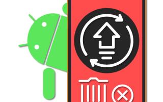 Как удалить последнее обновление приложения на андроид