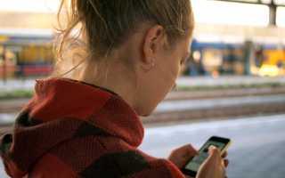 Виртуальные номера для SMS — Бесплатные сервисы (2018)
