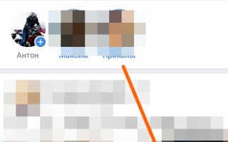 Когда сохраняю вордовский файл на телефон вместо. Как Вконтакте передать какой-либо файл? Открытие без сторонних приложений