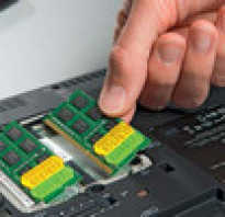 Увеличение памяти нетбука. Как установить оперативную память на разные модели ноутбуков? Пошаговая инструкция