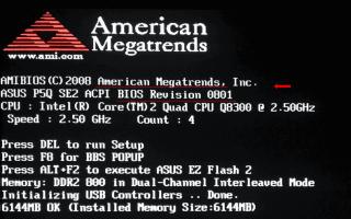 Как узнать версию BIOS ?