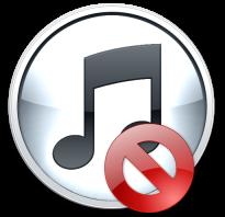 Ошибка 27 при восстановлении iphone 5