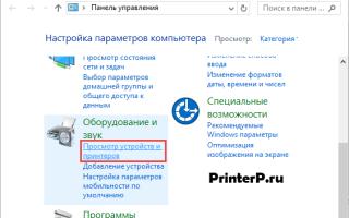 Можно ли установить принтер без установочного диска