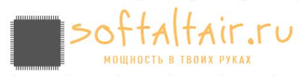 softaltair.ru